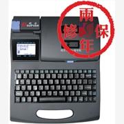 供应硕方TP66I号码管印字机
