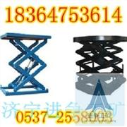 供应移动剪叉式升降机固定剪叉式升降机