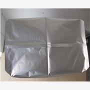 供应华翔----阴阳自立自封袋,扬州尼龙铝箔袋、