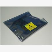 供应华翔----自立拉链袋,邳州平口铝箔袋