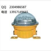 供应上海赢镇G7783B-L固态防爆灯