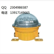 供应BFC8183  BFC8183 固态LED防爆灯