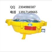 供应BFC8920 BFC8920防爆平台灯 LED