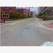 供应中路达zld-hx01道路划线,道路标线施工,公路标线