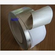 供应防撕裂布胶带 防火布胶带