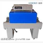 供应洛克餐具热收缩膜包装机、pe膜热收缩包装机