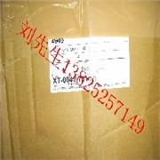 VHB泡棉3M4930模切/背胶/冲型