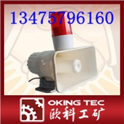 供应BC-3B声光电子蜂鸣器