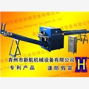 供应青州新航 SBJ1600F大型纤维切断机