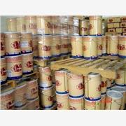 供应液体丁腈橡胶-26 -40