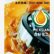 供应耐高温黄油,最放心的选择,合轩化工