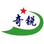 天津外星化工涂料有限公司