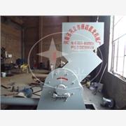供应金属粉碎机衬板调节技巧
