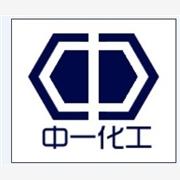 供应上海华谊/高化/北京东方99.5%丙烯酸乙酯/上海华谊/高化