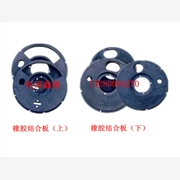 供应喷浆机橡胶板-喷浆机配件