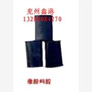 供应喷浆机橡胶料腔-喷浆机配件