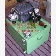 供应邦捷齐全YBG-94WQ超高压液压泵站