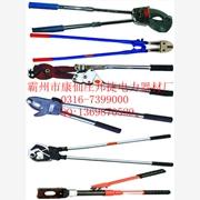 供应邦捷齐全链条式钢芯铝绞线断线剪刀