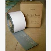 供应上海张恒实业有限公司沥青胶带 沥青防水胶带 沥青封舱
