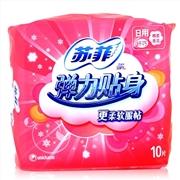 供应苏菲卫生巾/卫生护垫批发,苏菲卫生巾官网,苏菲卫生巾价格