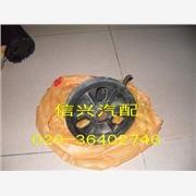 北京勇士起动机 发电机汽车配件