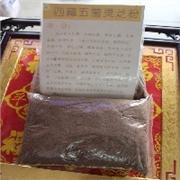 西藏野生灵芝粉|五菌灵芝粉【广西野生灵芝粉热销】