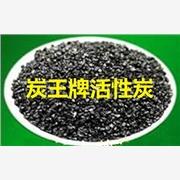 供应室内空气净化专用竹制活性炭