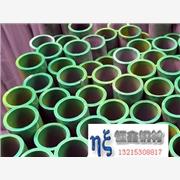 供应12CrMoV12-10容器薄板 质优价廉器薄板
