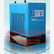 供应台湾佑侨YQ-180AH冷冻式干燥机 吸附式干燥机