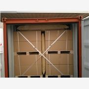 供应SBA0510[厂家生产]充气袋、集装箱充气袋