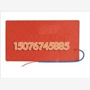 供应鑫海齐全加热降温设备,电热板,保温箱价格报价