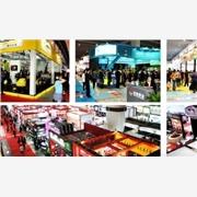 2013广州酒店用品展,厨房设备展,清洁用品展