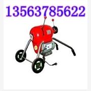 供应安源各种各种规格管道疏通机 管道清理机
