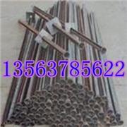 供应安源各种MF43系列缝管锚杆 管缝式锚杆