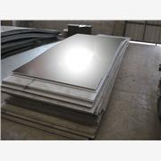 供应309S不锈钢板 不锈钢平板 不锈钢拉丝板