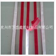 泉州eva海绵垫供应商 eva海绵密封条批发价格 毡垫垫供应