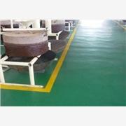 供应斯泰普力4657北京如何保证您做一个高质量金刚砂