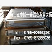 2A12铝合金板 现货规格