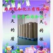 供应国产食品级TBHQ(叔丁基对苯二酚)