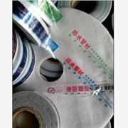 供应河南金信塑业01pvc管缠绕胶带