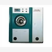 供应6平定环保的小型干洗店加盟多少钱