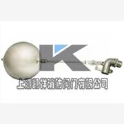 供应凯祥双杆杠式不锈钢浮球阀KXUS-2
