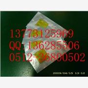 供应华翔---铝箔袋/抗静电袋/温州、丽水