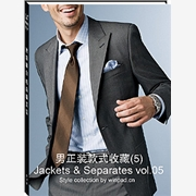 供应欧美男西服正装书籍画册vol.0