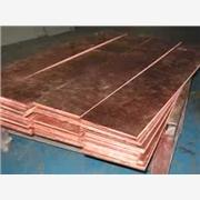 C10100无氧铜板(齐全)