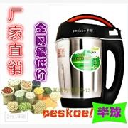 批发peskoe/半球豆浆机