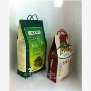 供应厦门食品包装盒