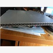 供应塞姆c002苏州塑料瓦楞板 瓦楞板格板