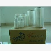 供应塞姆c002苏州捆包膜,打包带,电线膜