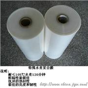供应塞姆c002昆山真空包装袋,苏州塑料袋